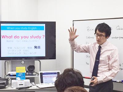 ビジネスにも役立つ英語セミナー