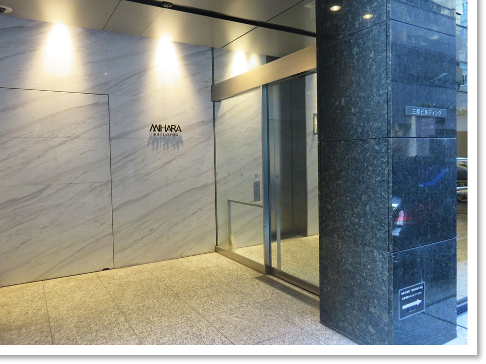 新築ビルで解放感ある三原ビル入口