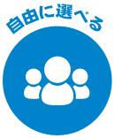 グループレッスン/フリータイム制