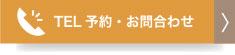 仙台校 022-212-4711